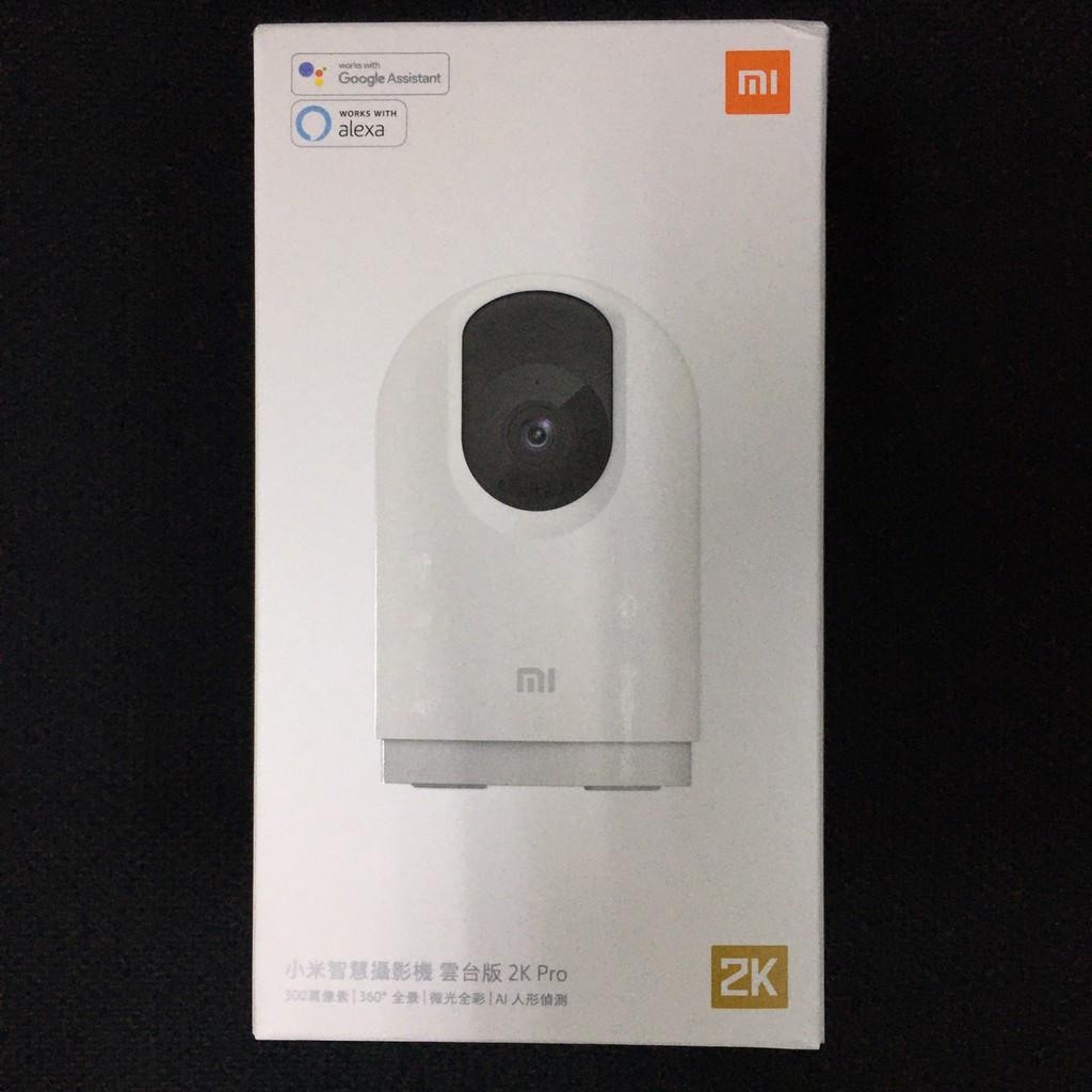 mi 小米智慧攝影機 雲台版 2K Pro 300萬畫素 視訊鏡頭 高畫質網路攝影機 遠距教學 直播 現貨蘆洲可自取