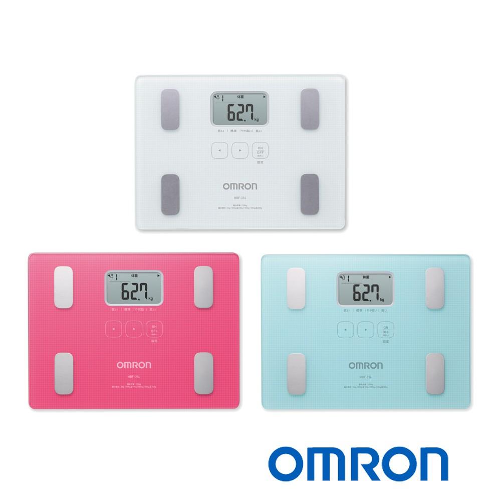 OMRON 歐姆龍 HBF-216 體重體脂計 粉色/藍色/白色 (原廠保固一年) 公司貨非水貨