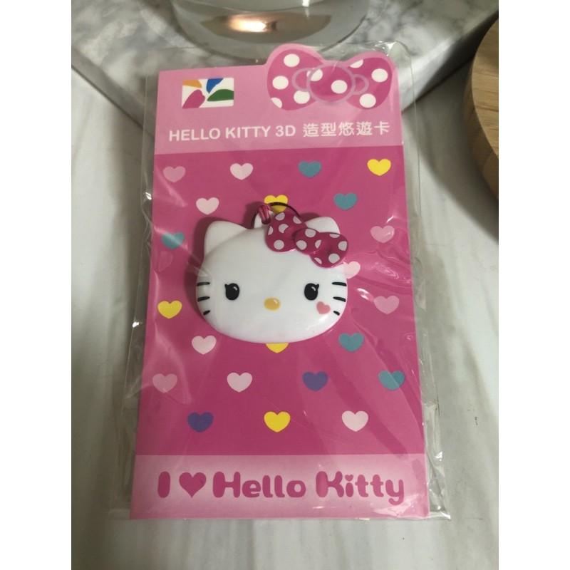 Hello Kitty 3D造型卡悠遊卡