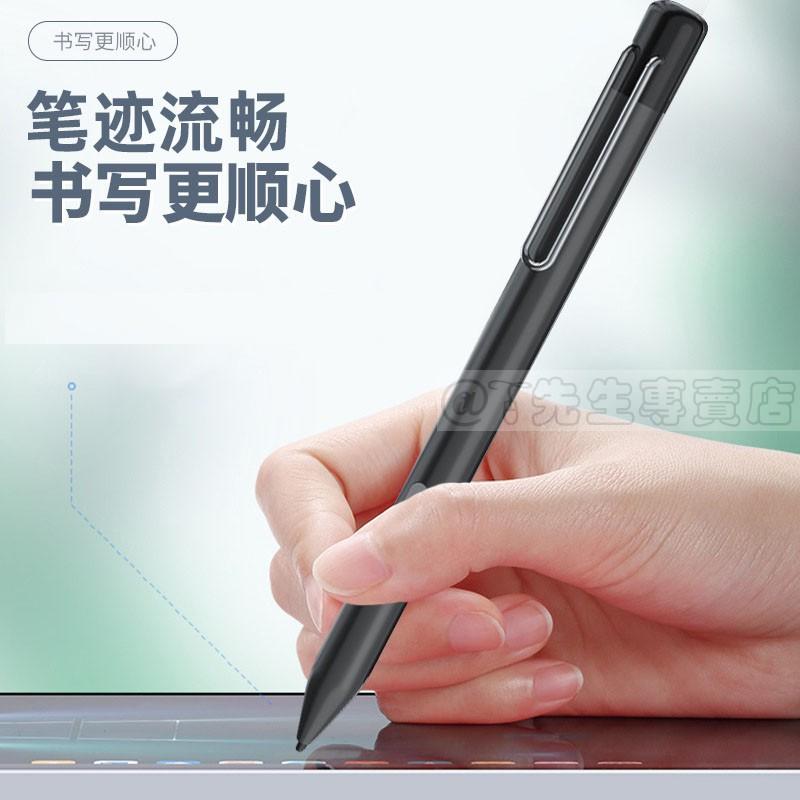 酷比魔方 Iplay30 PRO  4096級感壓筆 平板電腦 觸控筆 Iplay30感壓筆 電容筆 手寫筆