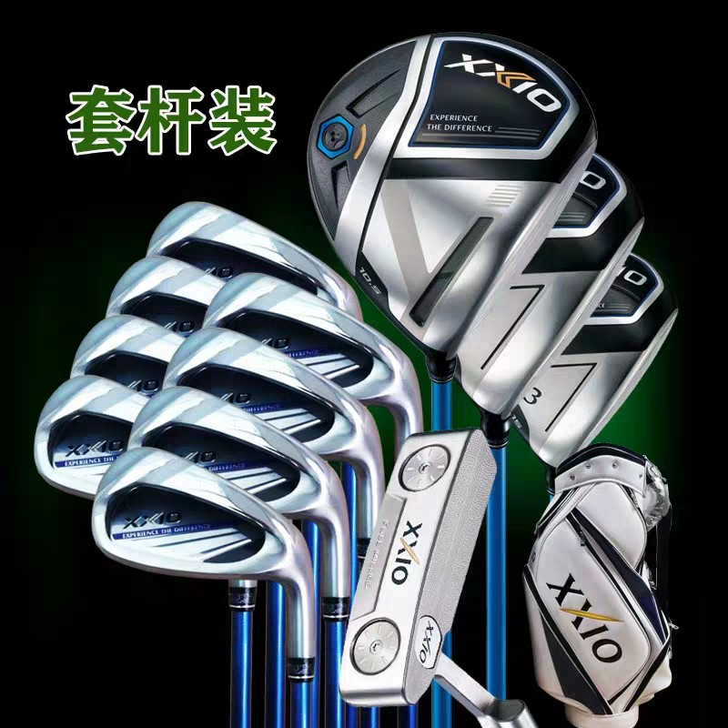 現貨XXIO XX10高爾夫球桿MP1100系列套桿男士桿全套2020新款