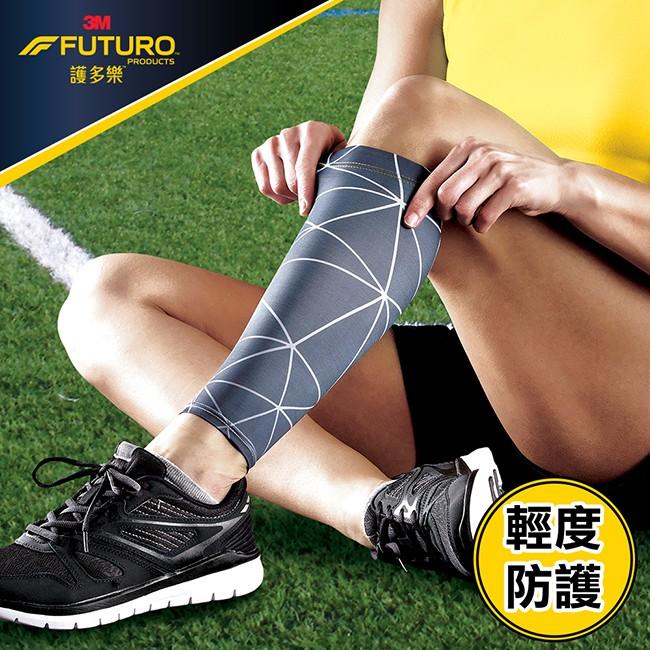 3M護多樂 運動護具運動機能壓縮小腿套S/M1入