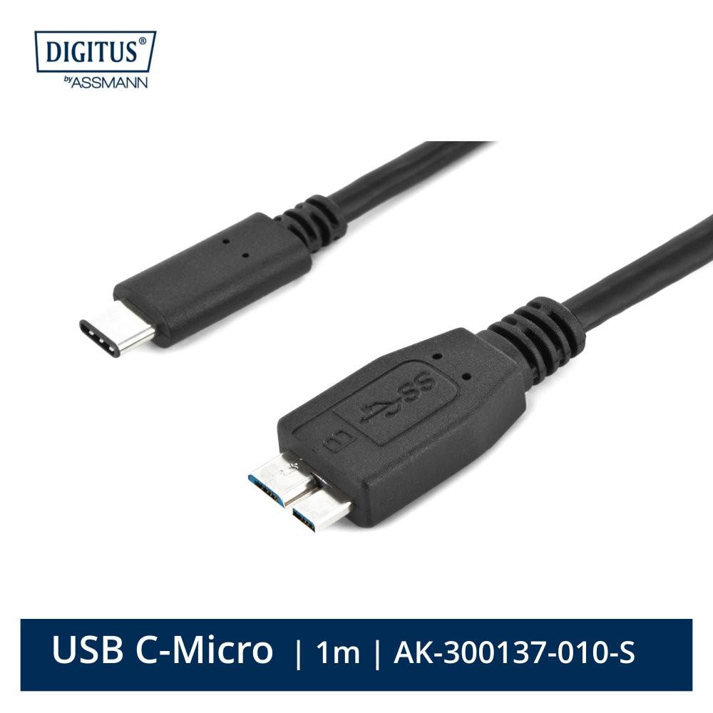 曜兆DIGITUS USB 3.1 Type-C 轉 Micro USB 傳輸線(公對公)_1公尺
