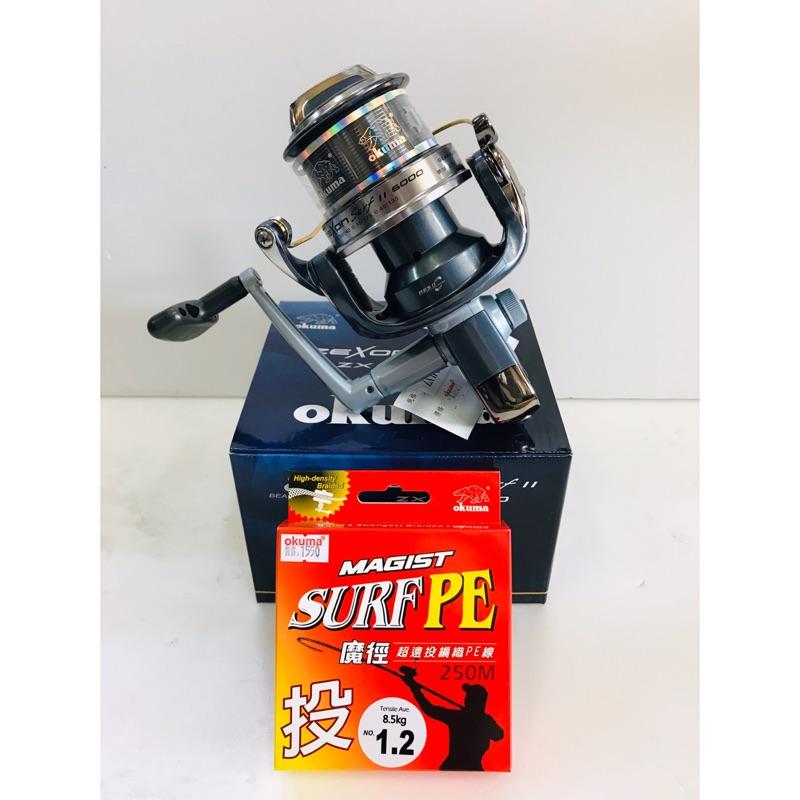 Okuma 買就送PE線 線隨機出貨不挑號數 okuma Zexon surf II 雷神二代 雙線杯 遠投捲線器