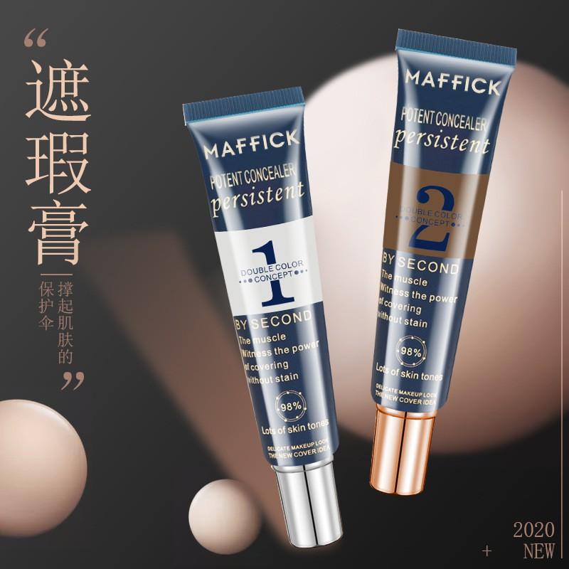 【2隻裝】 MAFFICK 雙色遮瑕膏修容棒斑點神器臉部遮暇液霜網紅BB霜 -小甜甜