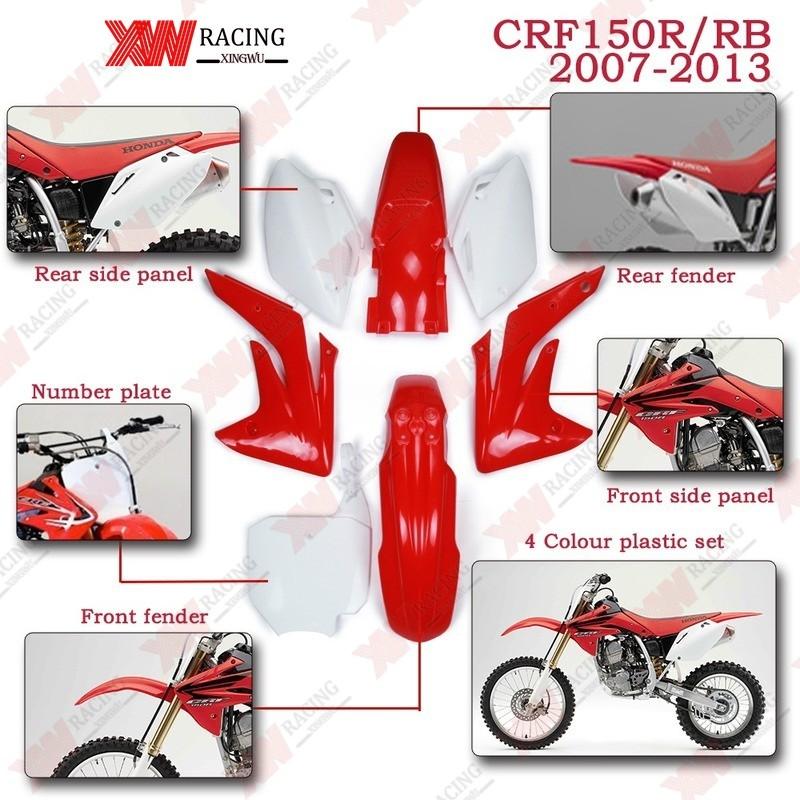 4 * 本田 Crf150R Crf150 R Crf 2007 2008 2009 2010 2011 2012 20