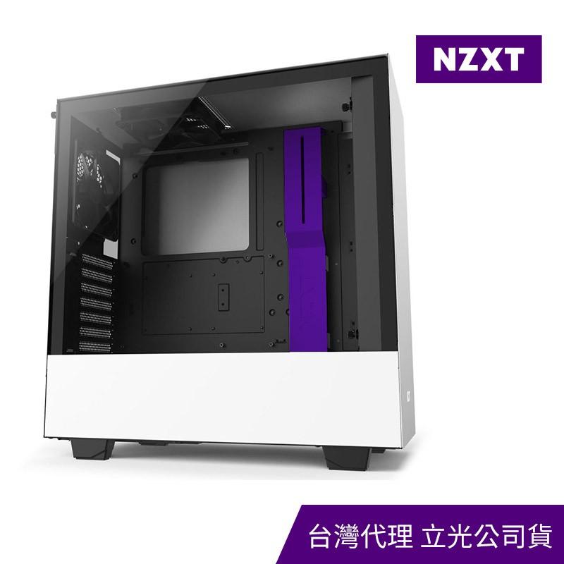 NZXT 美商恩傑 H510 全透側電腦機殼 WP 全球唯一 白紫企業配色 (台灣限定版 限量發售)