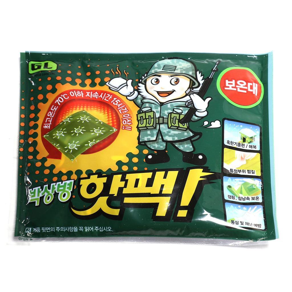 【現貨】韓國熱銷  「GL 軍人暖暖包」 軍用兩日暖暖包  藝人小禎推薦 北海道 雪地 超暖 軍人暖暖包 (蝦皮團購)