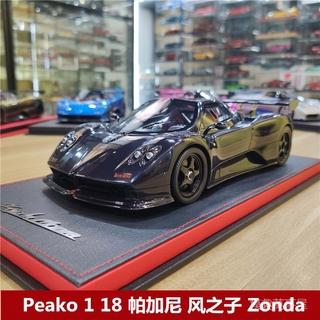 Peako 1:18 帕加尼 風之子 Zonda Monza仿真樹脂汽車模型1 18收藏 高雄市