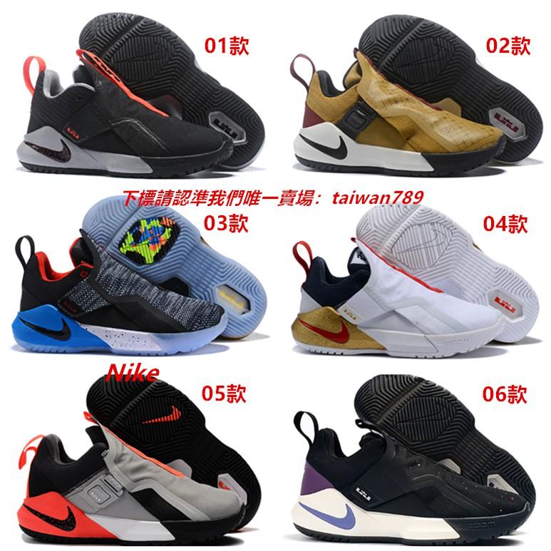 耐吉 Nike Lebron Ambassador LBJ11 詹姆斯使節11 實戰 籃球鞋