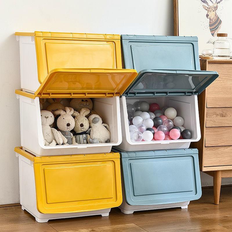 兒童玩具收納箱前開式家用客廳臥室整理箱雜物收納儲物箱斜口箱