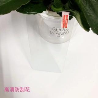 iPhone11 11pro高清透明9H防爆鋼化玻璃膜蘋果5s se 6 78p xs max xr保護貼