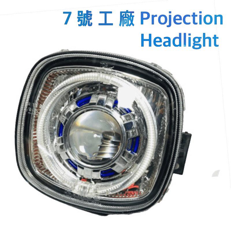 7號工廠 MANY 125 羅密歐 魚眼大燈 HID 整組不缺件回家直上 細節問題歡迎詢問^^