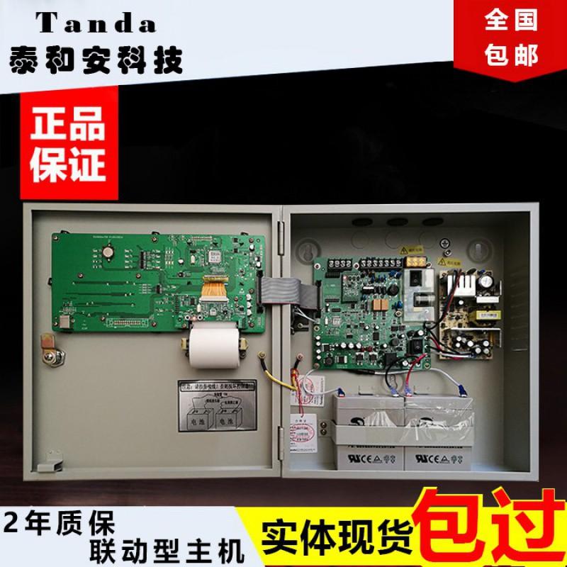¤✠♘泰和安火災報警控制器,消防自動報警系統主機JB-QB-TX3001A