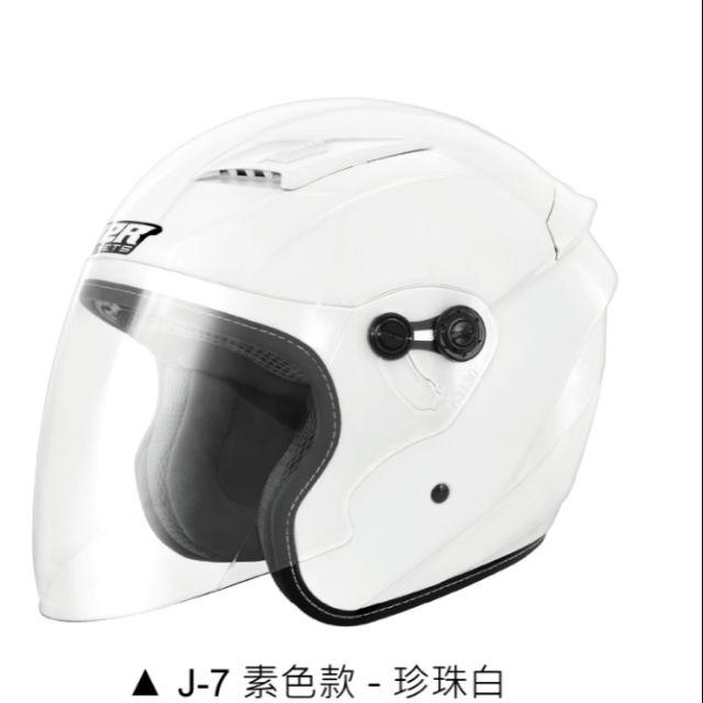 現貨  M2R J7 素色款 大頭圍適用 3XL 插扣 內襯可拆 立體通風  大頭安全帽 大頭 半罩安全帽 四分之三