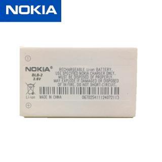 諾基亞 Nokia 原廠電池 BLB-2 8210 8250 電池 8310 7650 5210 H118 8910i 桃園市