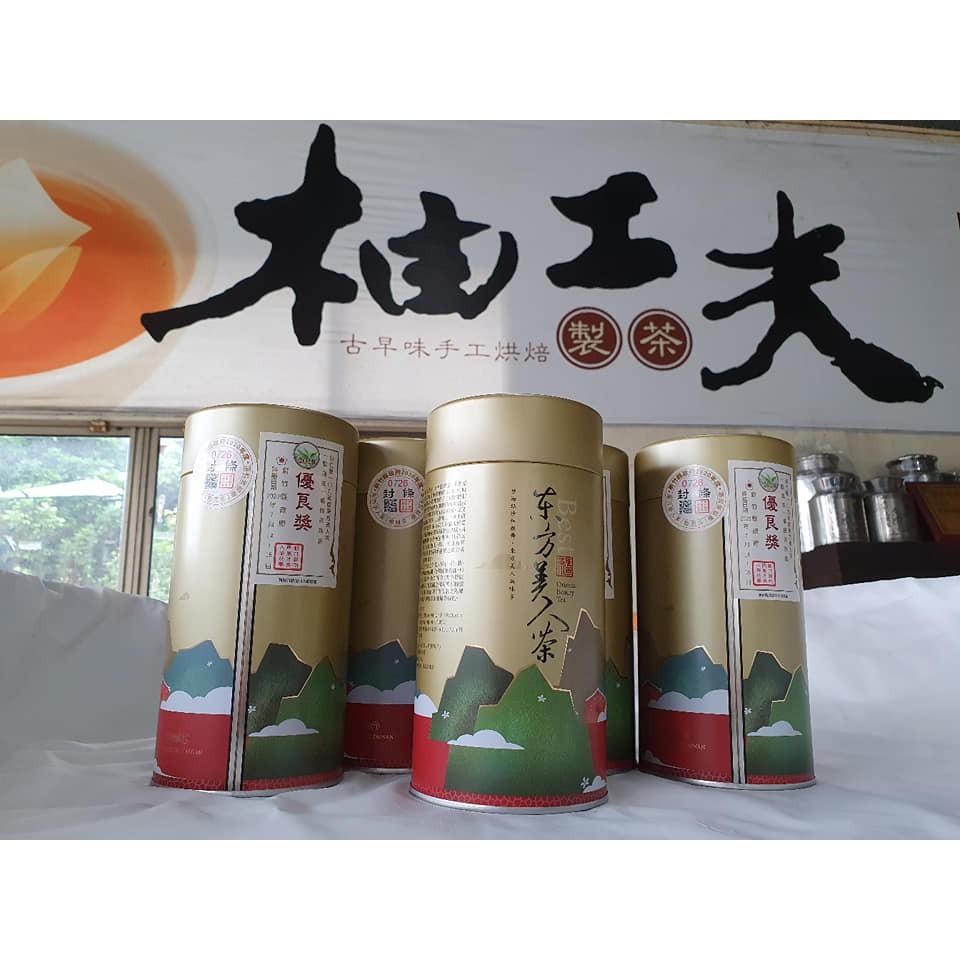 東方美人茶(一梅優良獎)碰風茶 白豪烏龍 白毛猴 正宗新竹峨眉道地茶菁制成