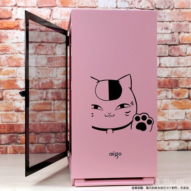 組裝電腦機殼/愛國者YOGO M2粉色電腦小機箱全側透明水冷MATX主機台式機itx迷你