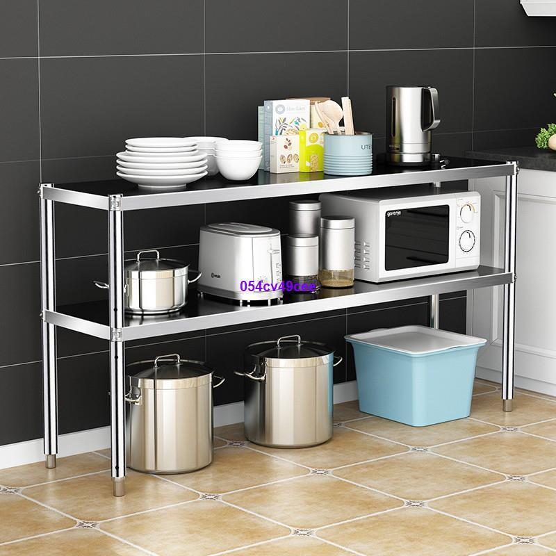 ∏雙層落地不銹鋼置物架廚房收納廚具架子兩層微波爐2層家用二層架