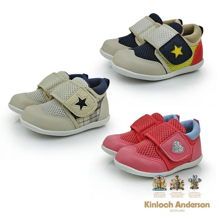 Kinloch Anderson 金安德森學步鞋 - 3色