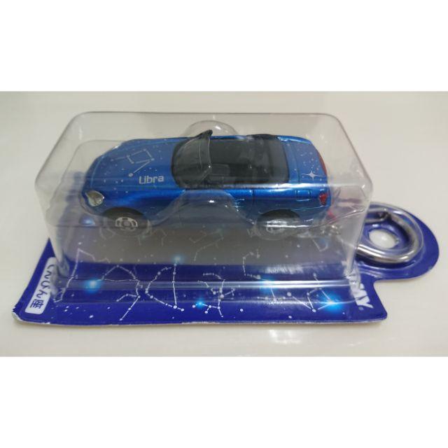 【現貨】Tomica Tomy 日版 星座合金 鑰匙圈 天秤座 Honda s2000