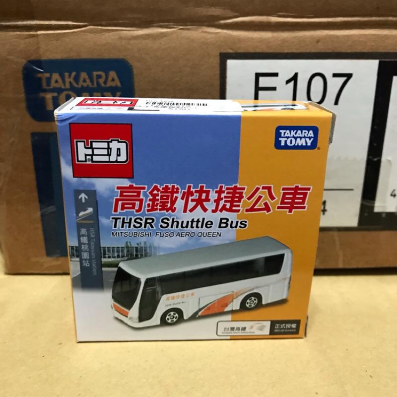 Tomica 台灣限定 高鐵快捷巴士 高鐵快捷公車 巴士 Bus