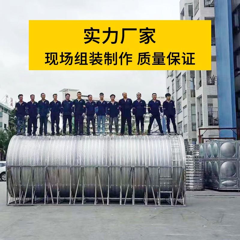 304不銹鋼水塔水箱儲水罐立式臥式食品級水桶10噸大容量戶外水池