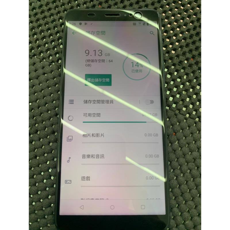 95%新 HTC原廠盒裝 展示福利機 U11+plus 64G 黑 中古二手手機平板折抵貼換 故障機回收