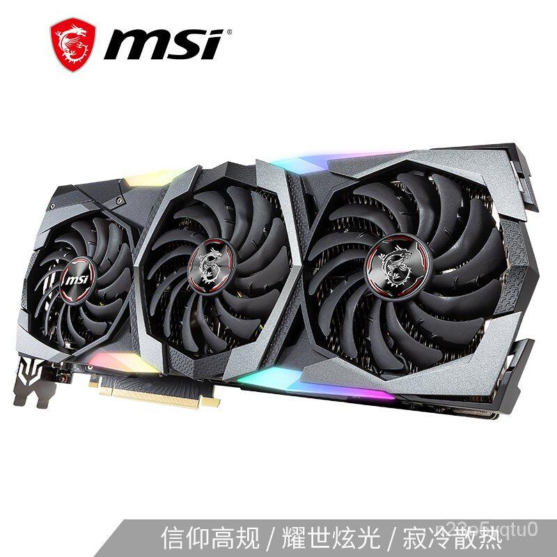 微星(MSI)魔龍 GeForce RTX 2070 SUPER GAMING X TRIO 8GD6 2070S旗艦款