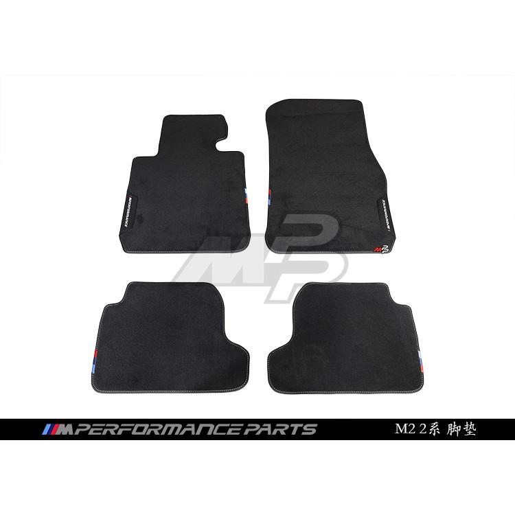 UP的原廠 BMW 寶馬 M2 Competition M Performance MP 腳墊 2系 M2適用