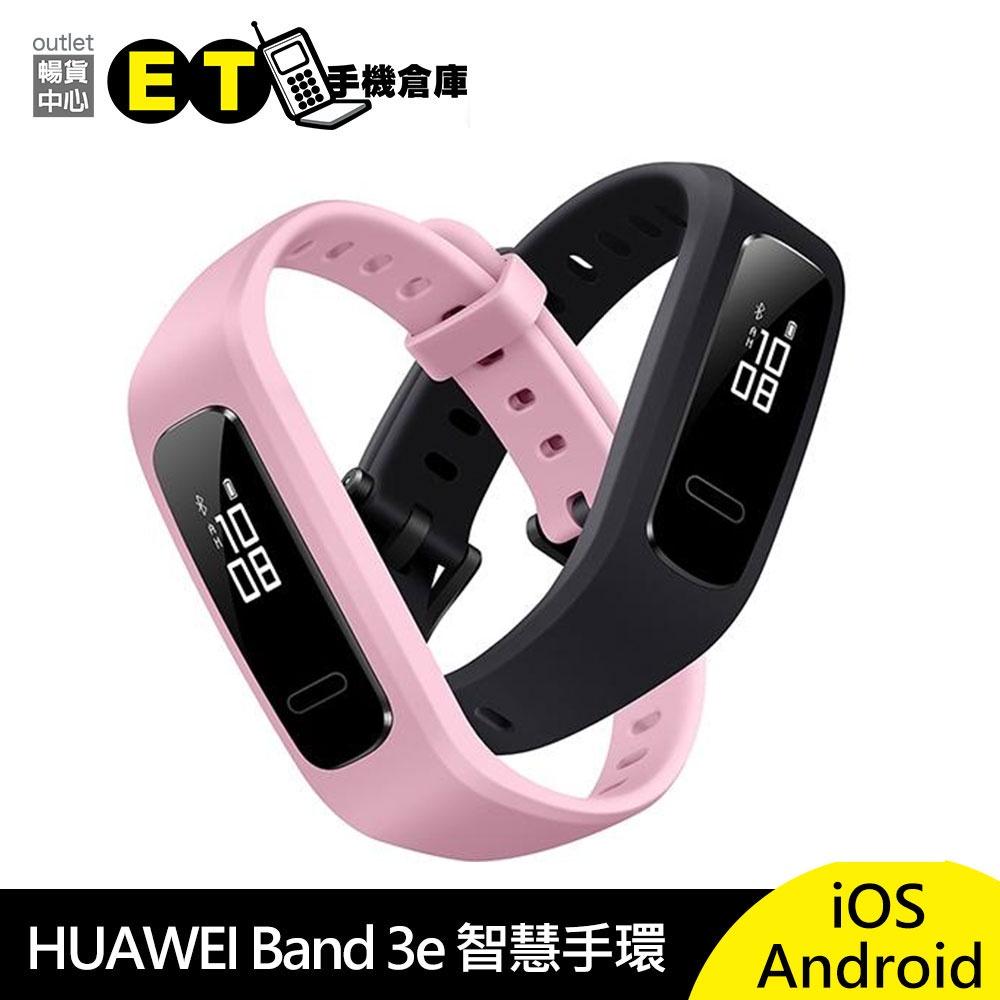 華為 HUAWEI Band 3e 智慧手環 久坐提醒 跑鞋配戴 睡眠監測 尋找手機