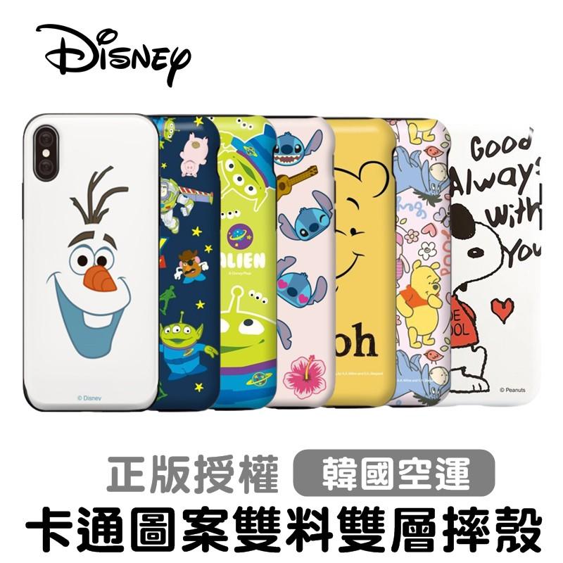 正版 迪士尼 防摔 雙層保護殼 iPhone 11/12 Pro Max Note10 Plus 保護套 手機殼 背蓋