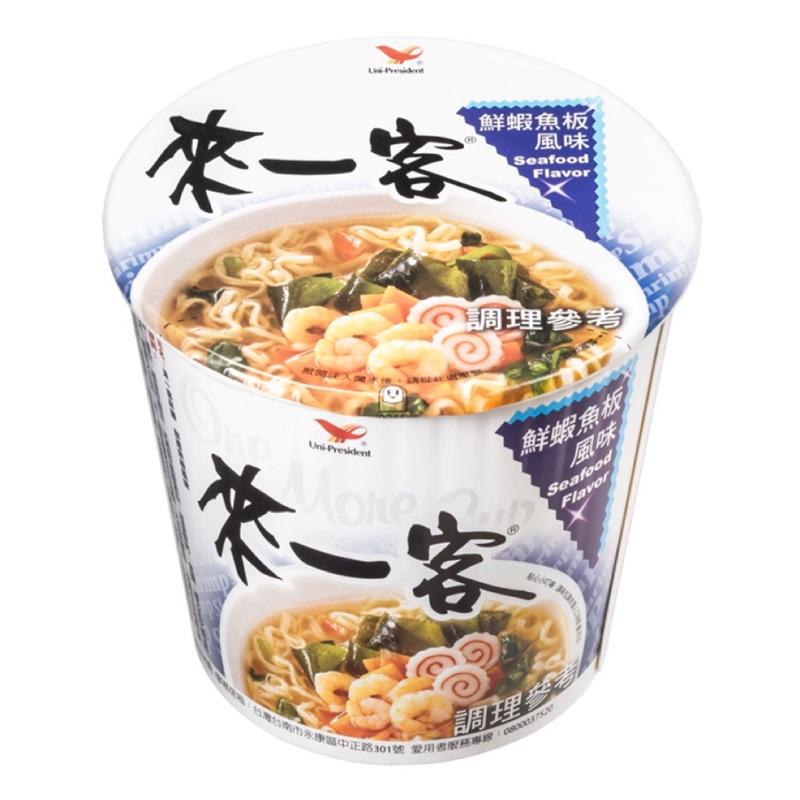 統一來一客鮮蝦風味 韓式泡菜 牛肉蔬菜 精燉肉骨  肉燥菠菜杯麵
