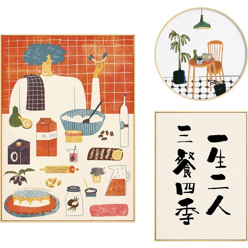 【全館免運】小幸福北歐餐廳裝飾畫美食飯廳廚房掛畫日料店原木風壁畫日式文藝