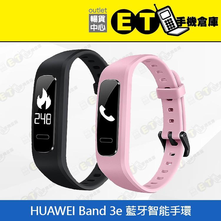 ET手機倉庫【全新 Huawei 運動手環 Band 3e】曜石黑/夢幻粉(華為、0.5 吋、陪跑訓練、睡眠監測)附發票