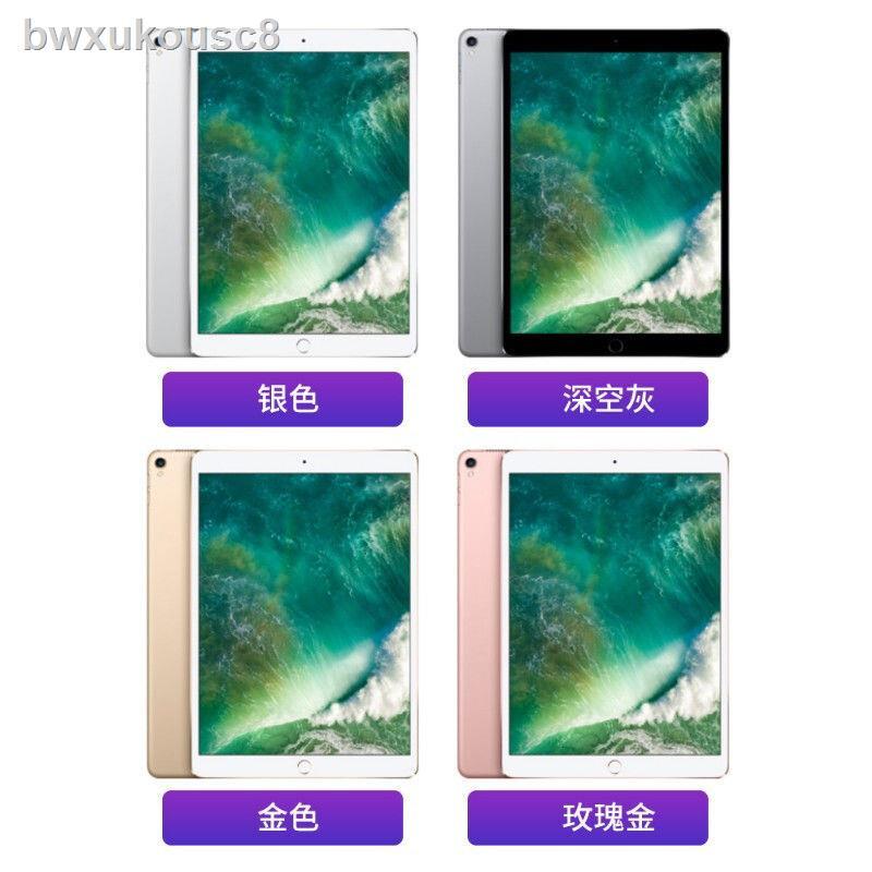 ✑☸【二手95新】Apple/蘋果iPad pro一代 9.7英寸二手平板電腦 國行