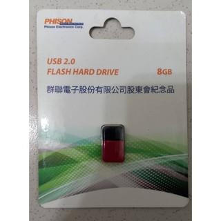 USB2.0迷你8G隨身碟 新竹縣