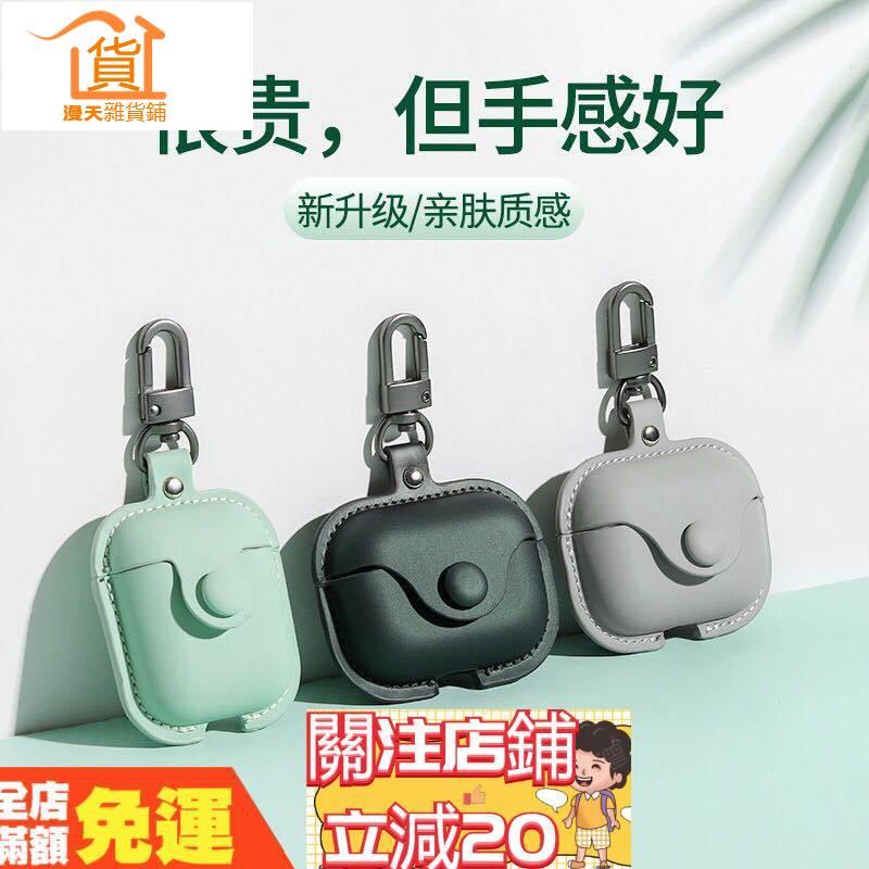 AirPods保護套 蘋果耳機 保護殼 親膚材質 皮套 適用Airpods 1/2 Airpods 漫天雜貨鋪