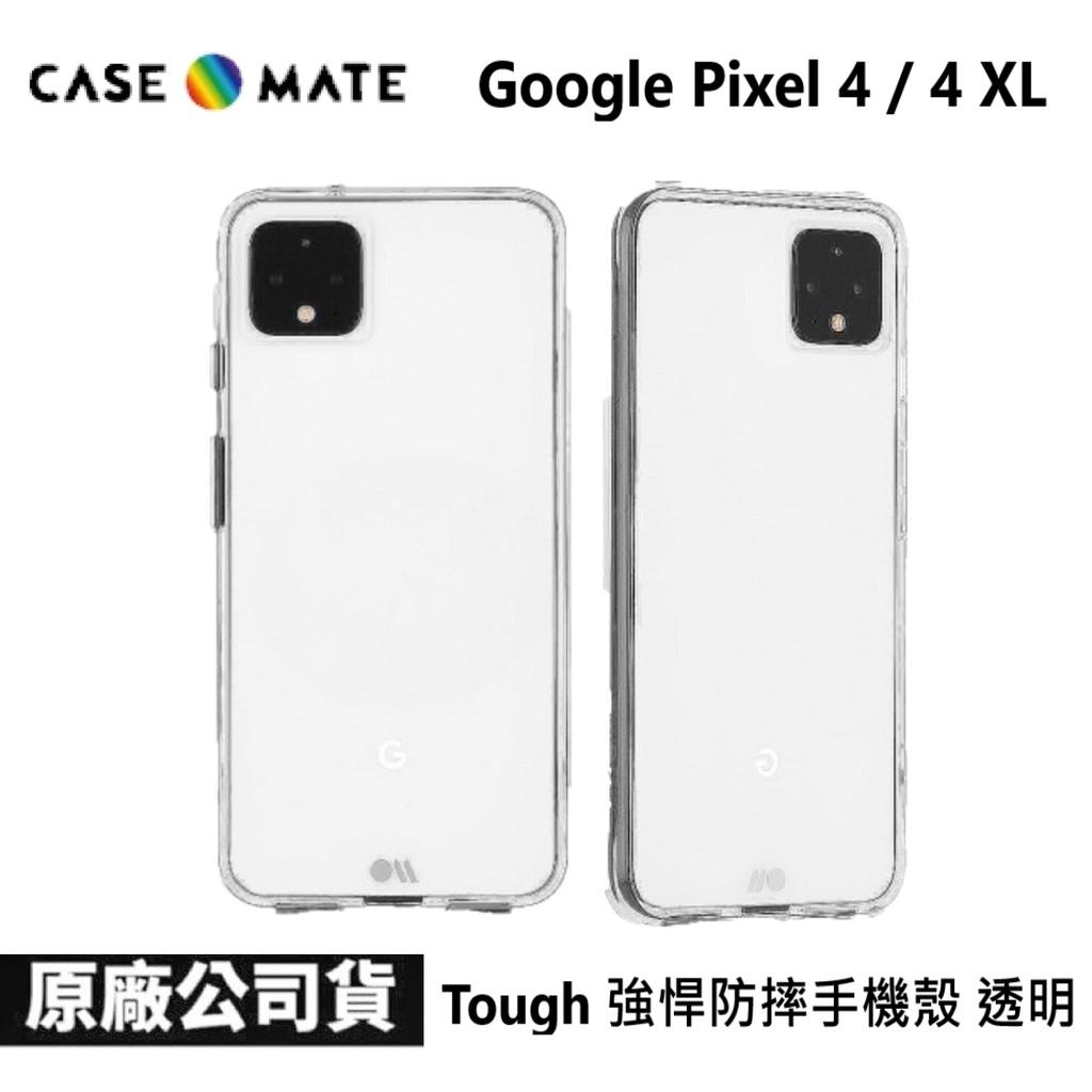 美國 Case-Mate Google Pixel 4 / 4XL;Tough Clear 強悍防摔手機保護殼 - 晶透