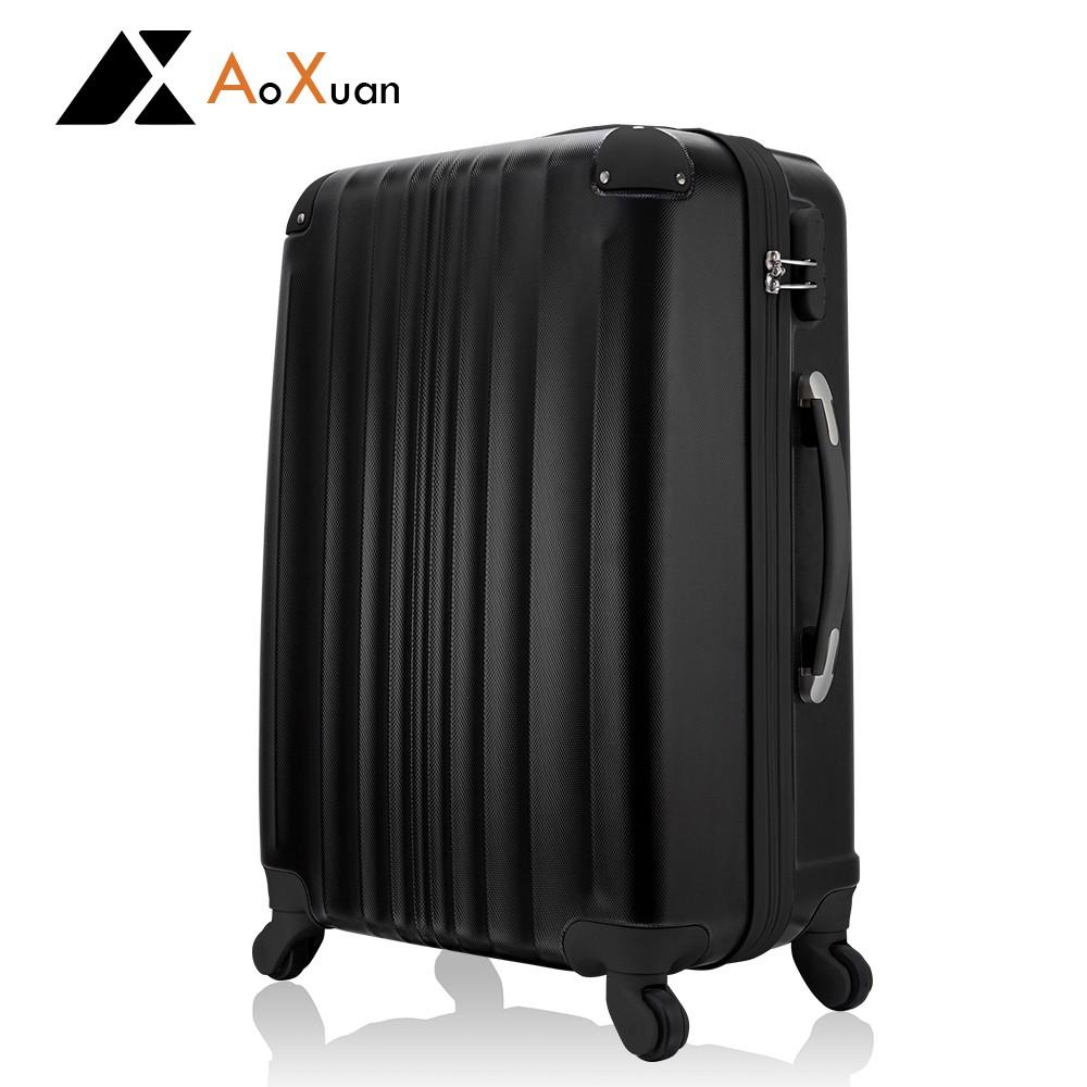 AoXuan 24吋 簡約系列 ABS防刮耐磨 行李箱 旅行箱