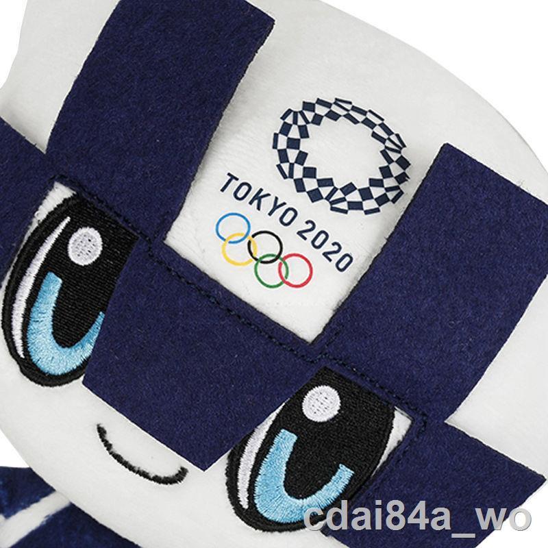 ✴►♝2020東京奧運會吉祥物公仔毛絨玩具日本奧運賽事紀念品玩偶布娃娃