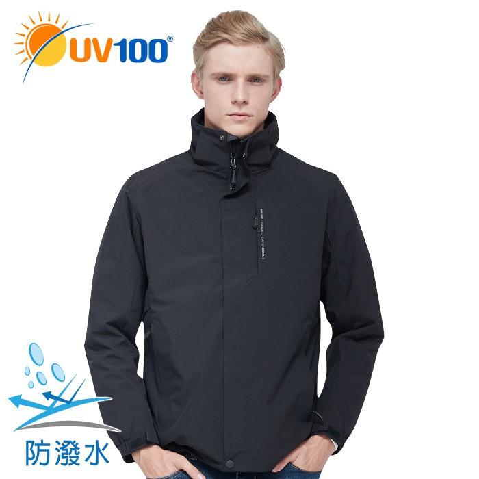 【UV100】 防曬 防風防潑水-羽絨保暖兩件式外套-男 -(AB20531)