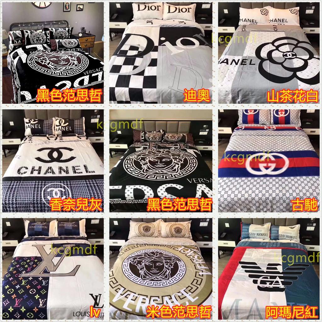爆款歐美雙人床包 大牌 潮牌 Gucci CHANEL Burberry 凡賽斯 LV 床組床包床套 床單床包被套四件套