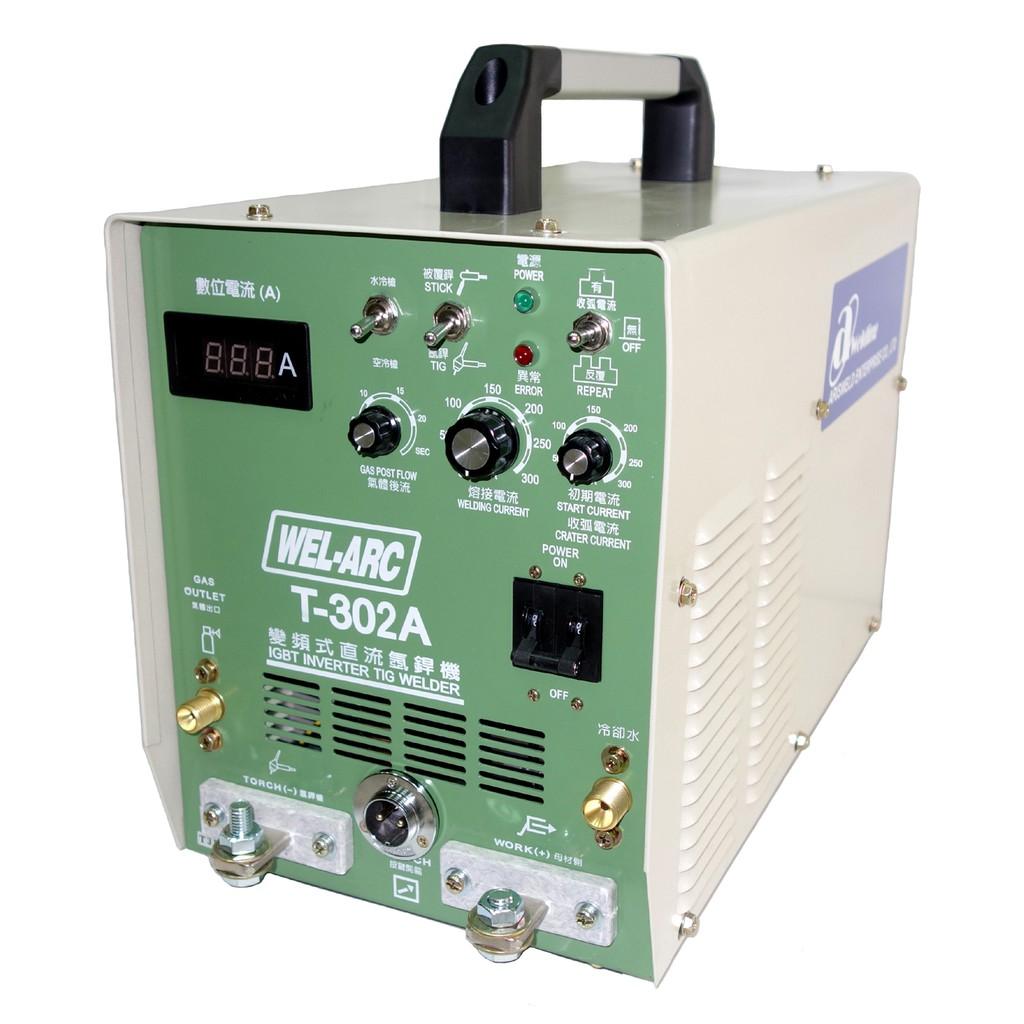 T-302  300A 變頻式手提氬焊機
