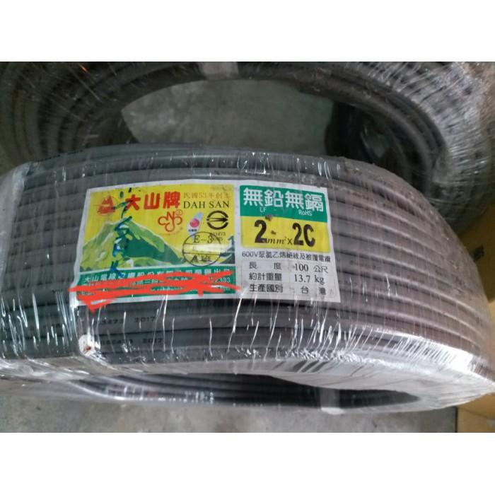 大山牌電纜線 2mm/3.5mm/5.5mm/8mm平方 x 2C 電線台灣製造 約50米/100米長_粗俗俗五金大賣場