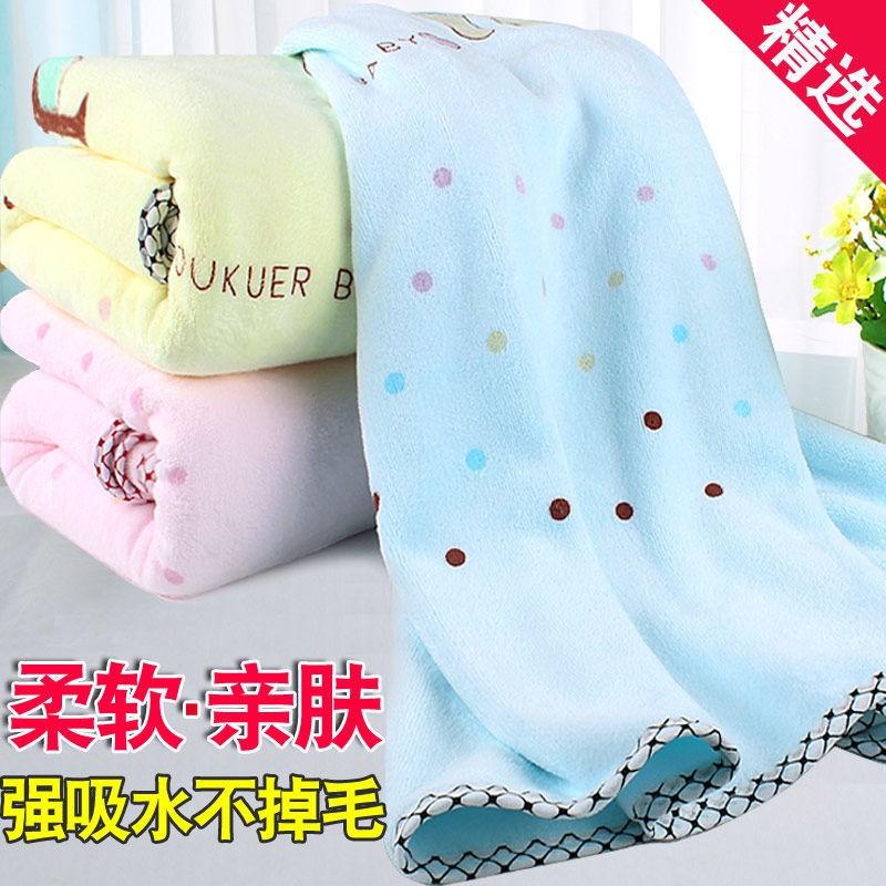 (全場滿599免運)寶寶浴巾兒童新生兒嬰兒用品洗澡毛巾比浴巾純棉成人吸水毛巾被沙灘巾浴袍