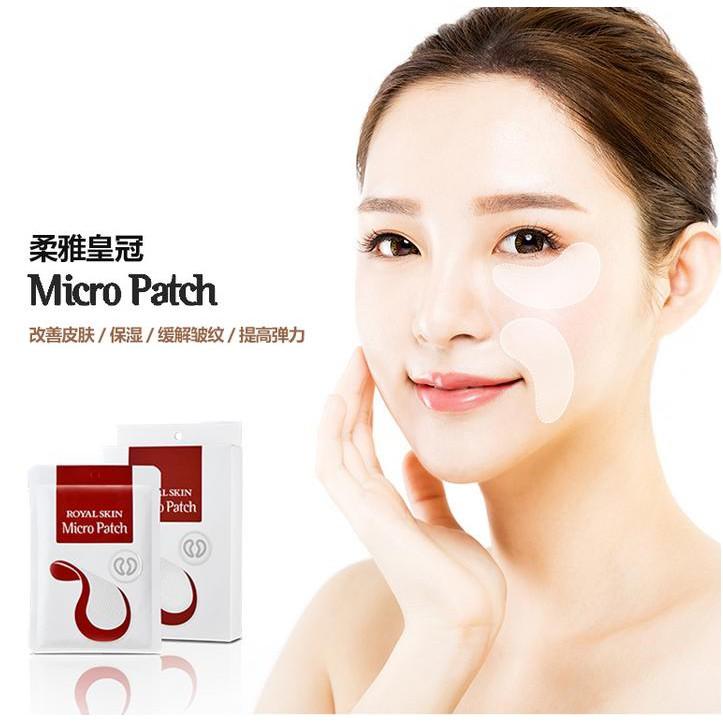 巧韓妝代購- ROYAL SKIN 最新版 紅色包裝 玻尿酸微針貼膜  現貨