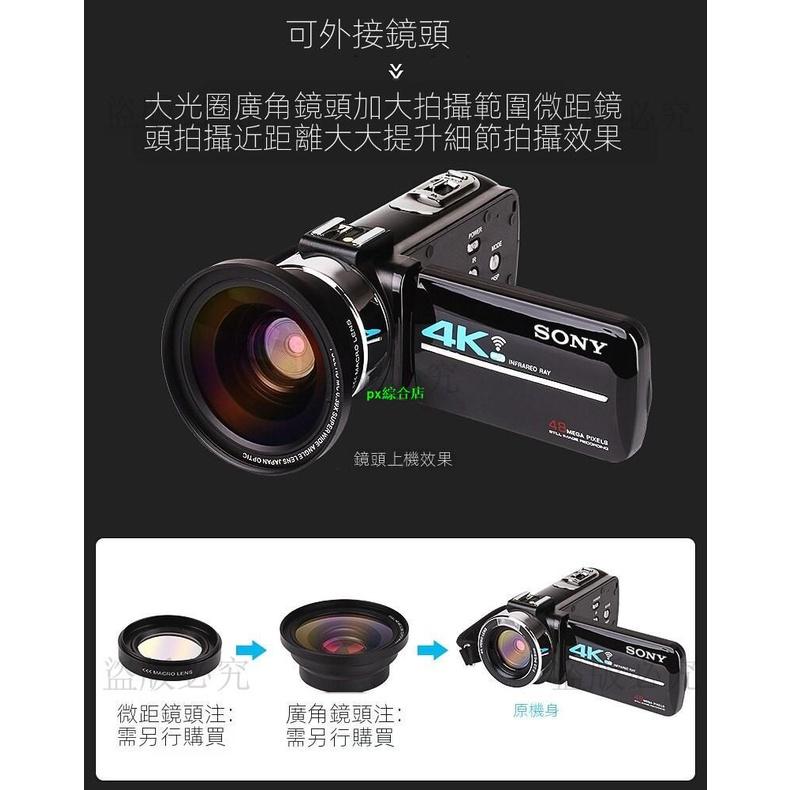 索尼 HDR-CX930E高清4K家用數碼DV攝像機夜視旅游wifi照相機