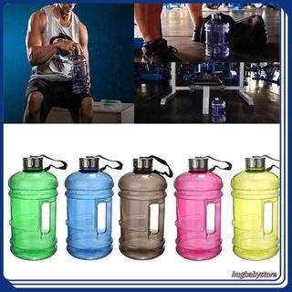2.2L 大號大號水瓶便攜式戶外運動健身水瓶  Outdoor 專門店
