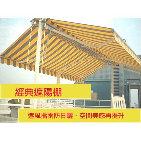 台製伸縮棚-伸縮帆布/伸縮遮陽棚/伸縮遮雨棚/伸縮天龍架/活動遮雨棚/客製化遮棚
